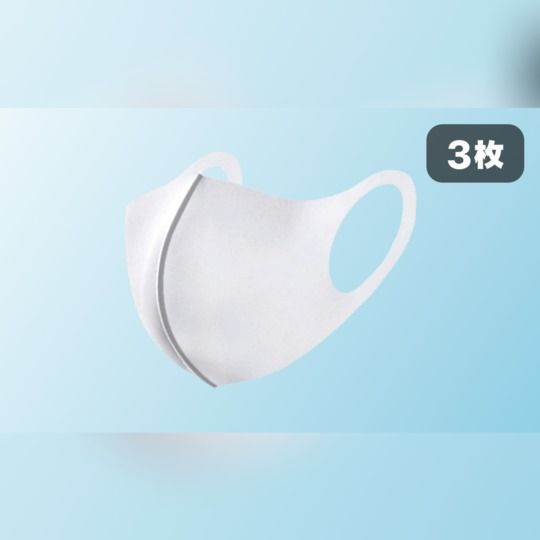洗える立体マスク<3枚セット>🌠ホワイト・大人用・男女兼用🎵繰り返し使用可能【全国配送無料】