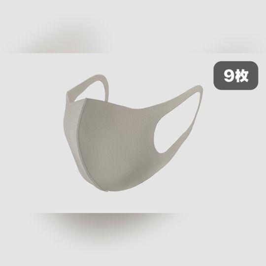 洗える立体マスク<9枚セット>グレー😷大人用・男女兼用サイズ🎵繰り返し使えるタイプ【全国配送無料】