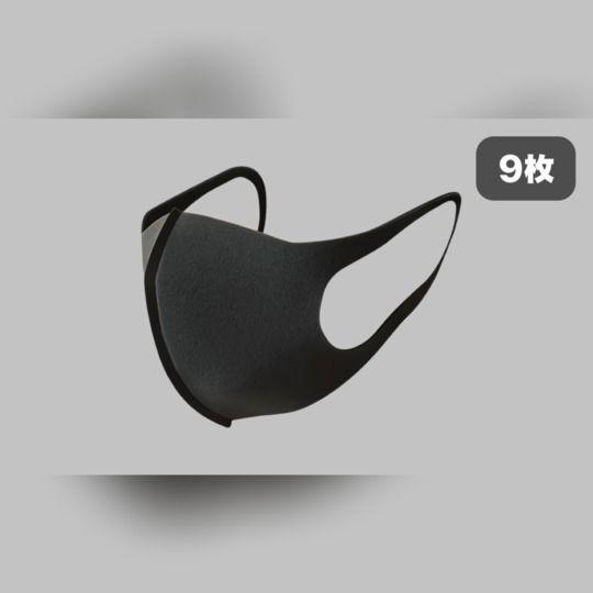 洗える立体マスク<9枚セット>ブラック😷大人用・男女兼用🎵繰り返し使える【全国配送無料】