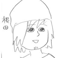 根田 啓史/あなたを漫画にしますマン